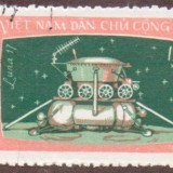 Vietnam-stamp-642u-North