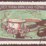 Vietnam-stamp-643u-North