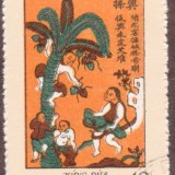Vietnam-stamp-654au-North