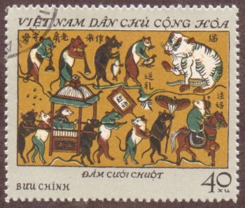Stanley Gibbons #: N692 Vietnam #: 740 Description: Wedding of Mice Series: Folk - paintings from Dong Ho village Face Value: 40 xu's