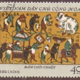 Vietnam-stamp-655u-North