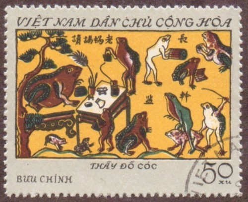 Stanley Gibbons #: N693 Vietnam #: 741 Description: Toad Teacher Series: Folk - paintings from Dong Ho village Face Value: 50 xu's