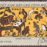 Vietnam-stamp-656u-North