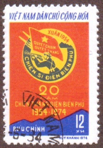 Stanley Gibbons #: N769 Vietnam #: 819 Description: Dien Bien Phu soldier's badge Series: Victory at Dien Bien Phu, 20th Anniversary Face Value: 12 xu's