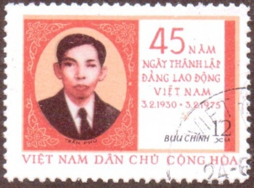 Vietnam #: 848 Description: Tran Phu Series: 45th Anniversary of Vietnamese Worker's Party Face Value: 12 xu's