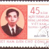 Vietnam-stamp-763u-North