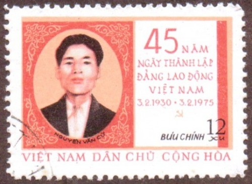 Stanley Gibbons #: N805 Vietnam #: 850 Description: Nguyen Van Cu Series: 45th Anniversary of Vietnamese Worker's Party Face Value: 12 xu's