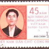 Vietnam-stamp-765u-North