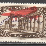 Syria-1929-air-Bridge-of-Daphne