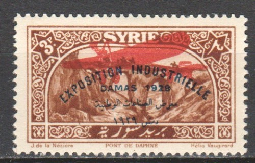Syria-1929-air-Bridge-of-Daphne3c0d08a5ae9d9f3c.jpg
