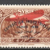 Syria-1929-air-Bridge-of-Daphne3c0d08a5ae9d9f3c