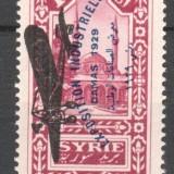 Syria-1929-air-Damascus