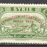 Syria-1929-Alexandretta