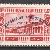 Syria-1929-Damascus-2