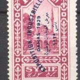 Syria-1929-Damascus