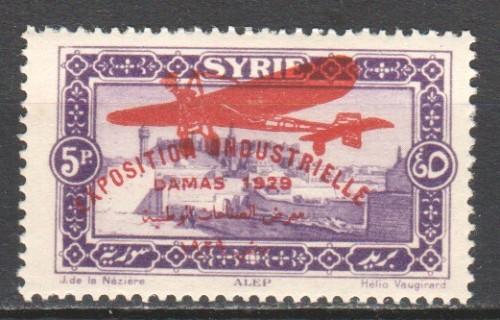 Syria-1929-air-Aleppo.jpg