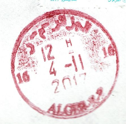 Close-up of a CDS on the Algeria cover.