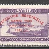 Syria-1929-Aleppo