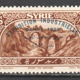 Syria-1929-Bridge-of-Daphne