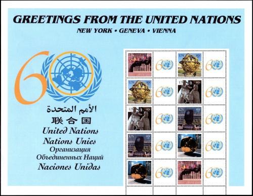 UN-NY-884a-18020304m-50p.jpg