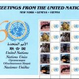 UN-NY-884a-18020304m-50p