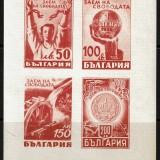 Bulgaria-Liberty-Loan-2