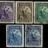 Paraguay-399-402-Columbus-1943