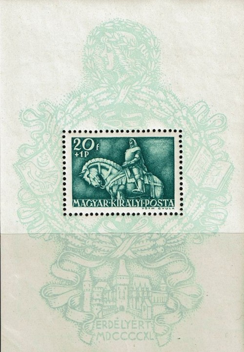 Hungary-B122-Matthias-1940.jpg