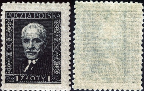 Poland-255a-Horiz-Laid-Paper-1928.jpg