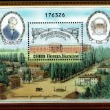 Ukraine-194B-Kiev-Univ-1994