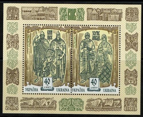 Ukraine-264-Founders-of-Kiev-1997.jpg