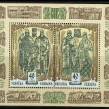 Ukraine-264-Founders-of-Kiev-1997