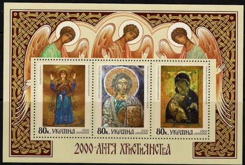 Ukraine-370-Christianity-2000.jpg