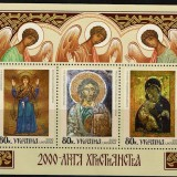 Ukraine-370-Christianity-2000