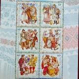 Ukraine-571c-Regional-Costumes-2004