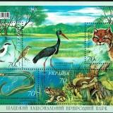 Ukraine-639-Fauna-2006