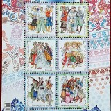 Ukraine-755c-Regional-Costumes-2008