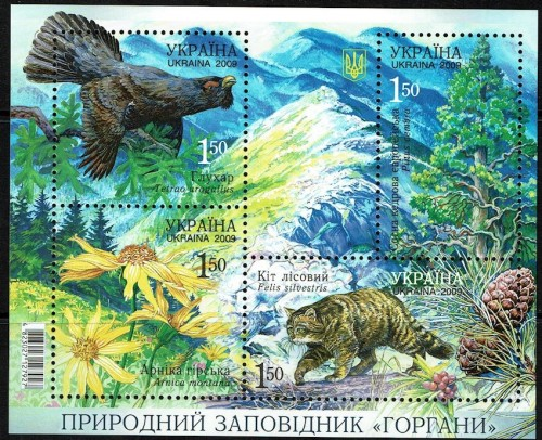 Ukraine-768-Game-Reserve-2009.jpg
