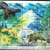 Ukraine-768-Game-Reserve-2009