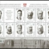 Ukraine-802-Natl-Tech-Univ-2010