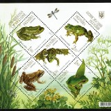 Ukraine-906-Frogs-Toads-2012
