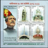 Bangladesh-40-Years-Independence-2011