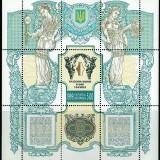 Ukraine-356-National-Bank-1999