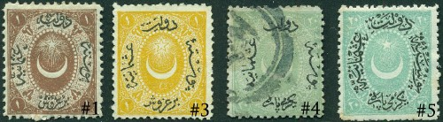 Ottoman-Overprint-Comparisons.jpg