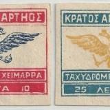 Epirus-Bogus-2
