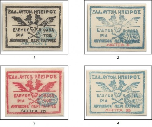 Epirus-Sc-1to4.jpg