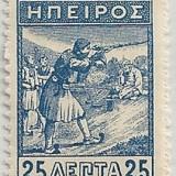 Epirus-Sc-8