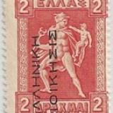 Greece-Sc-N121