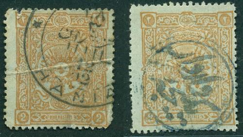 Ottoman-postmarks.jpg