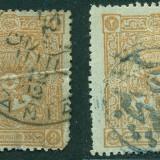 Ottoman-postmarks